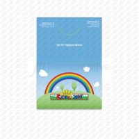 Eirllin - Gift Card Slevee